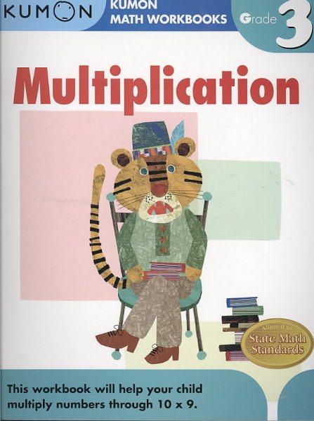 Kumon, Multiplication