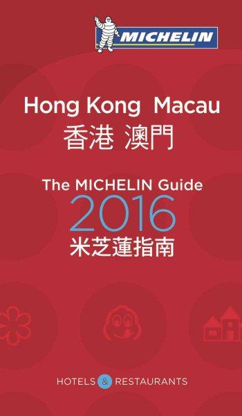 Michelin Guide 2016 Hong Kong & Macau