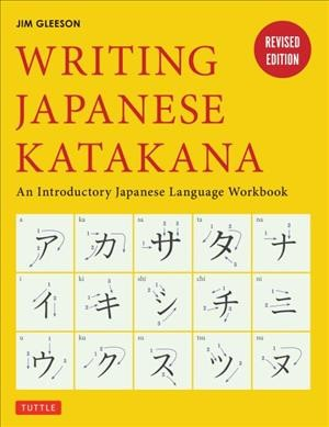 Writing Japanese Katakana