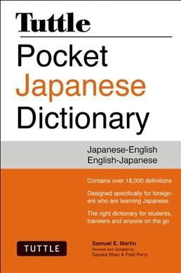 Tuttle Pocket Japanese Dictionary