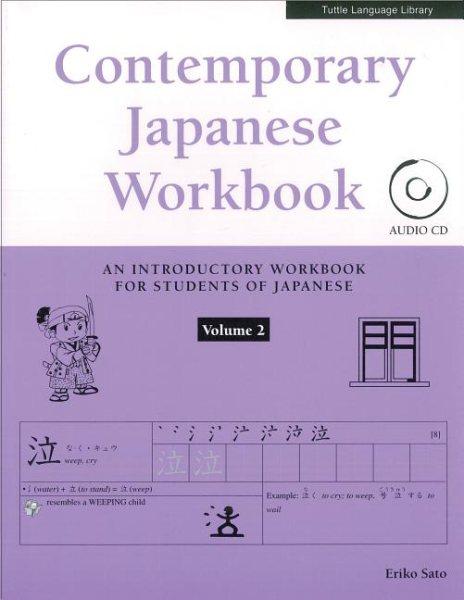 Contemporary Japanese