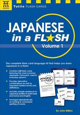 Japanese in a Flash Kit(Cards)