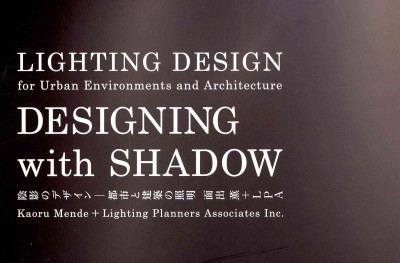 Designing with shadow : : lighting design for urban environments and architecture