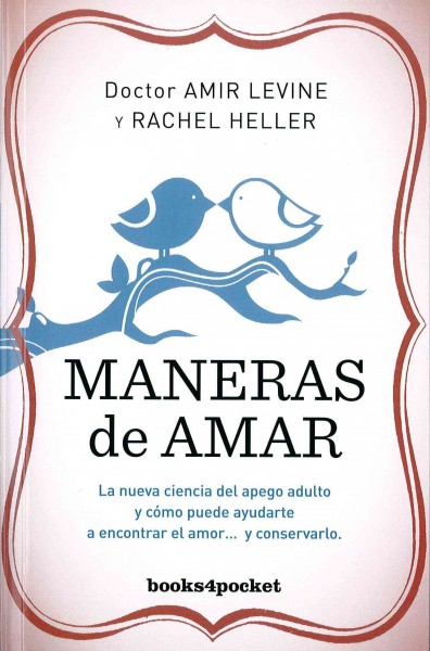 Maneras de amar/ Attached