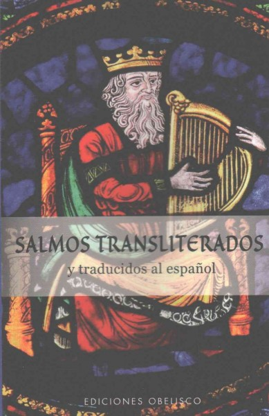 Salmos transliterados/ Transliterated Psalms