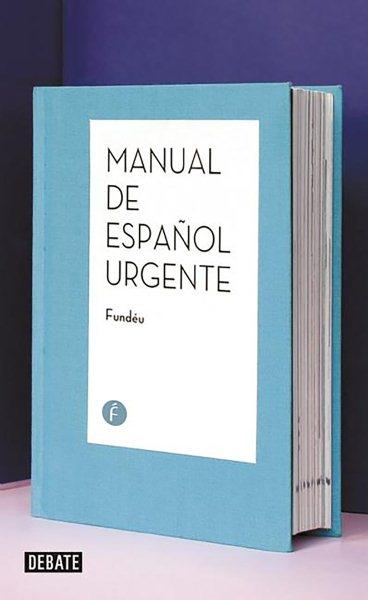 Manual del espa隳l urgente