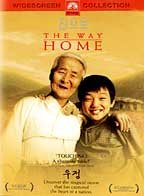Jibeuro The Way Home (2003)