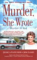 Murder in red : [a novel]