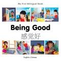 Being Good : English-chinese