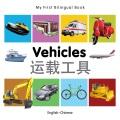 Vehicles : English-Chinese