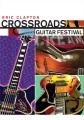 Eric Clapton : Crossroads Guitar Festival