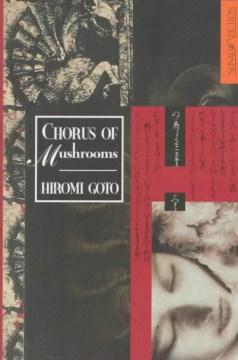 Chorus of Mushrooms