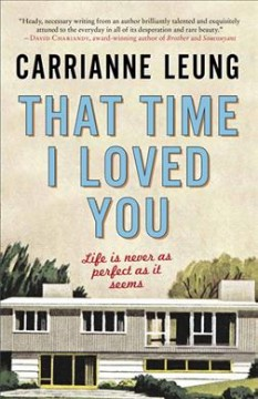That Time I Loved You : A Novel
