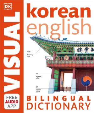 Korean English Visual Bilingual Dictionary