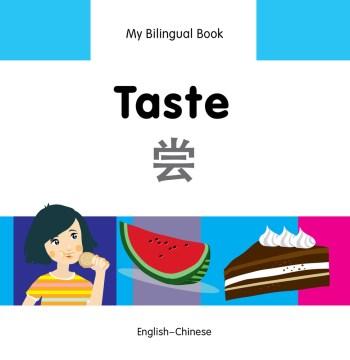 My Bilingual