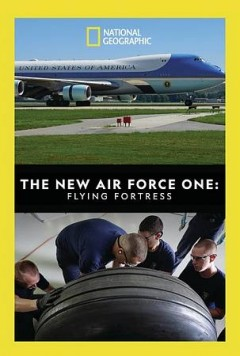 The New Air Force One