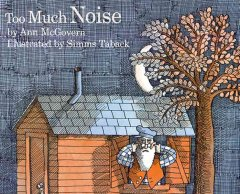 Too Much Noise