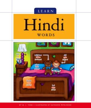 Learn Hindi Words