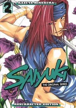 Saiyuki, the Original Series, Vol. 2