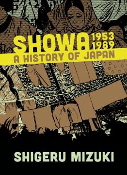 Showa, 1953-1989
