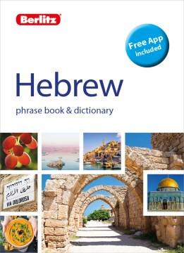 Hebrew Phrase Book & Dictionary