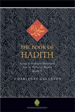 The Book of Ḥadīth