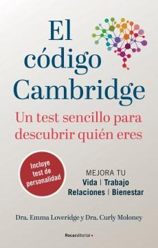 El código Cambridge