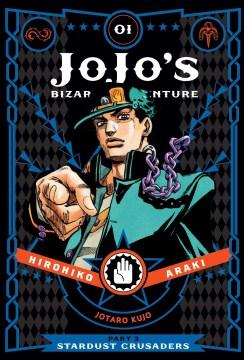 JoJo's Bizarre Adventure, Part 3 [volume 1-10] : Stardust Crusaders