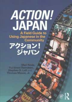 Action! Japan