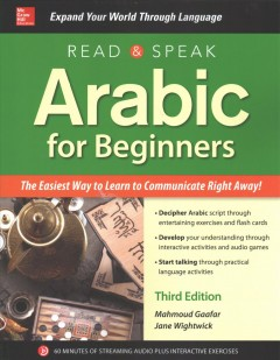 Read & Speak Arabic for Beginners