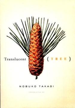 Translucent Tree
