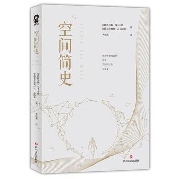 Kong jian jian shi = Storia del dove