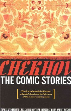The Comic Stories