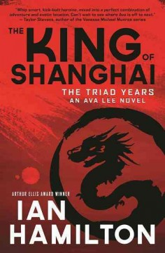 King of Shanghai / Ian Hamilton
