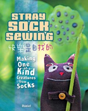 Stray Sock Sewing
