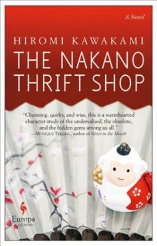 The Nakano Thrift Shop