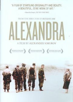 Alexandra. In Russian with English subtitles