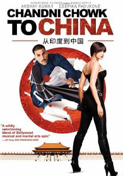 Chandni Chowk to China. Hindi with English subtitles
