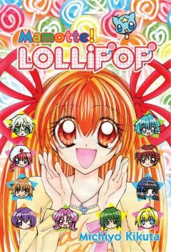 Mamotte Lollipop, Volume 7