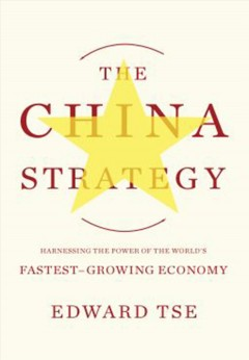 The China Strategy
