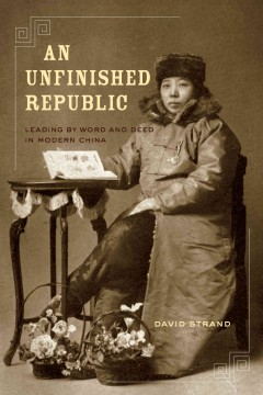 An Unfinished Republic