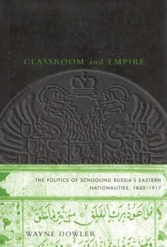 Classroom and Empire
