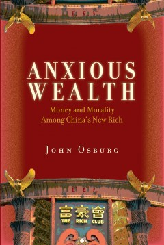 Anxious Wealth