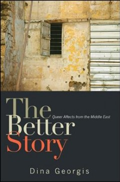 The Better Story