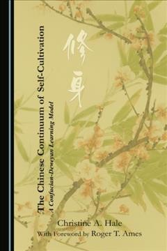 Chinese Continuum of Self-Cultivation