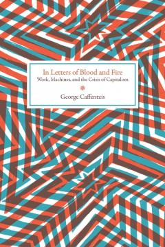 In Letters of Blood and Fire