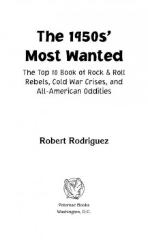 The 1950s' Most Wanted
