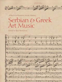 Serbian & Greek Art Music