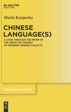 Chinese Language(s)