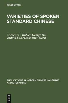 Varieties of Spoken Standard Chinese